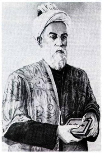 авиценна фото абу али ибн-сина